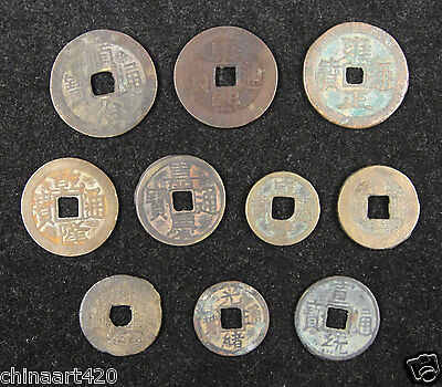 CHINA Ancient Coins Qing Dynasty All 10 Emperor