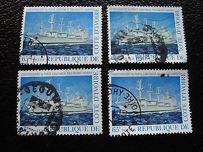 COTE D IVOIRE - timbre yvert/tellier n° 456 x4 obl (A28) stamp (A)