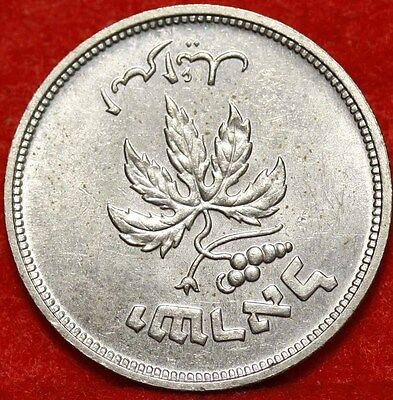 Uncirculated 1949 Israel 50 Prutah Foreign Coin Free S/H