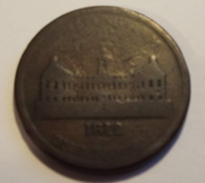 One Pound Note Coin 1812 Fair Condition -  See Pictures
