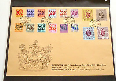 1982 Hong Kong Definitive Stamp FDC First Day Cover QEII