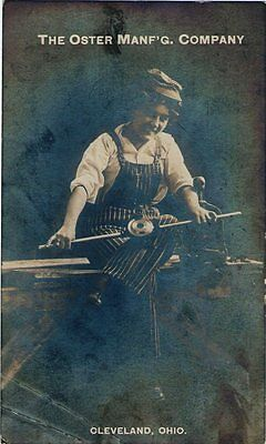 RPPC Advertisement - Oster Manufacturing Co. Woman industrial Vintage Postcard