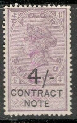 Queen Victoria - 4s Lilac - Contract Note - Good Used.
