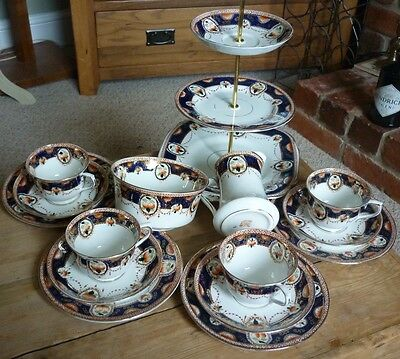 Royal Vale HIC 15 Piece China Set. 4 Trios, Bowl, Jug & 3 Tier Cake Stand.