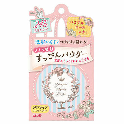 Club Cosmetics Japan 24h Skin Care Makeup Suppin Powder Pastel Rose Scent