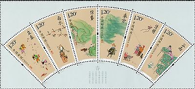 CHINA 2015-4 The 24 Solar Terms stamp MNH