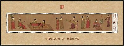 CHINA 2015-5 Painting of Beauties with Fan in Hand stamp S/S MNH