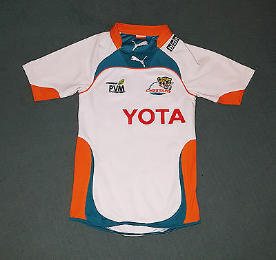 Toyota Free State Cheetahs Rugby Shirt. Tight-Fit Players Style. Size Small