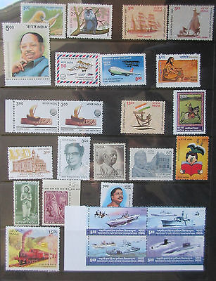 India Small Range of MNH Stamps.