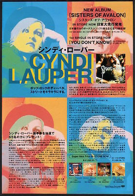 1996 Cyndi Lauper Sisters of Avalon JAPAN album promo ad /mini poster advert 12r