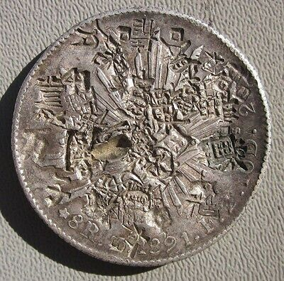 1891 Mexico 8 Reales Beautiful Holy Grail Chopmarks Served Alot Of Time In China