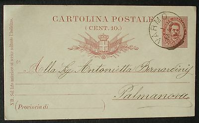 Italy # Old Vintage Post Card, 1891