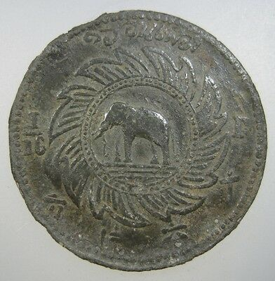 Thailand 1/16 Fuang Copper Details #a Scarce Siam Rama Iv Elephant Temple Coin