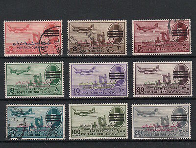 Egypt 1953 Set Of Overprinted Airmails With Deleted Farouk Portrait S.g. 480-491