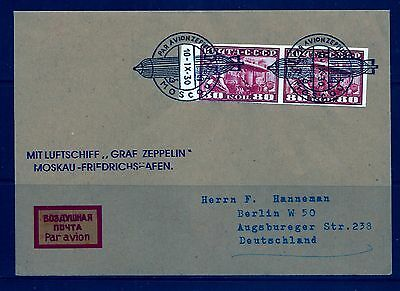 Pay 1/2 The Marked Price, Russia, Graf Zeppelin 1930 To Germany,moscow To Augsb