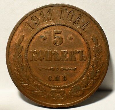 Scarce Russian 1911 5 Kopeks UNC Coin with Original Mint Luster Russia Y#12.2