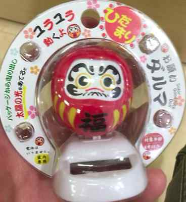 Can Do Daruma Solar swing objects #2 From Japan NEW