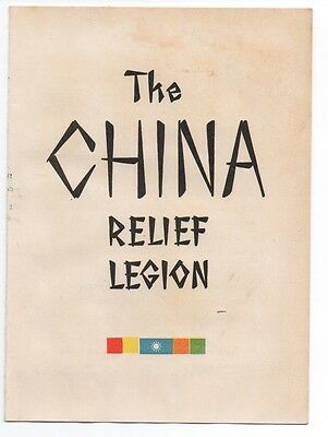 "1941 Brochure "" The China Relief Legion "" China Emergency Relief Committee NY"
