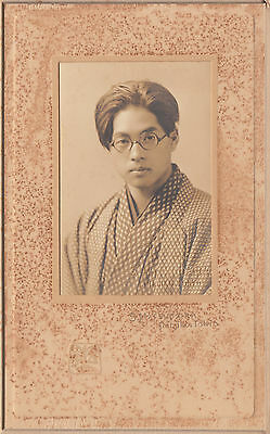 Antique Photo / Young Man in Glasses / Japanese / c. 1930
