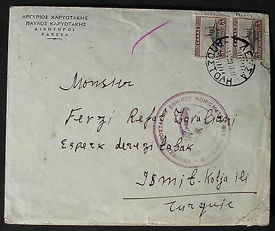 GREECE #  EARLY POSTAL COVER to TURKEY 1937