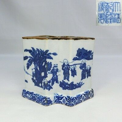 D536: Chinese blue and white porcelain flower vase of good tone with name of era