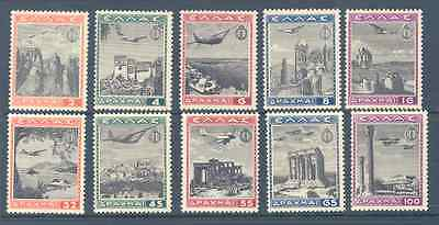 Greece 1940 Youth Air Set Very Fine Mint Lovely Fresh Very Light Hinge Remain