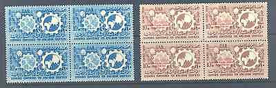 Egypt 1958 Conference Pair Block Very Fine Mnh