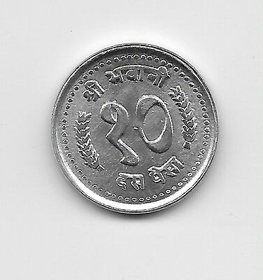 World Coins - Nepal 10 Paisa 1986 Coin KM# 1014 Lot-N3