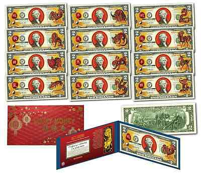 (SET OF ALL 12) Chinese Zodiac Lunar New YEAR Colorized OFFICIAL $2 U.S. Bills