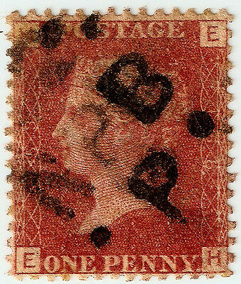 1d PENNY RED Stamp SG43 GB QUEEN VICTORIA Plate 158 EH NEWS PAPER BOARD CANCEL
