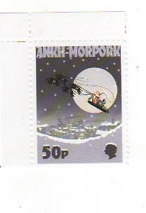 Discworld Stamps. Rare 2006 HOGSWATCH 50P Stamp.