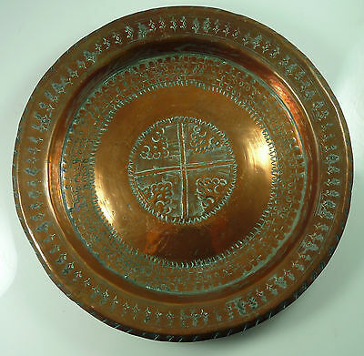 Vintage Islamic Middle Eastern Persian Copper Tray Wall Hanging Plate -  SIGNED