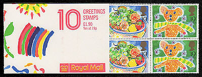 GREAT BRITAIN booklet SG FY1 Greetings 1989 MNH plate nos.