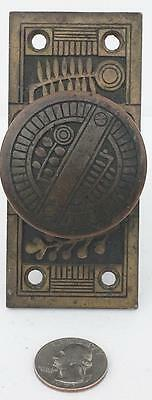 EARLY Victorian Eastlake Cast Brass Ornate Signed NASHUA Doorknob & Plate NR