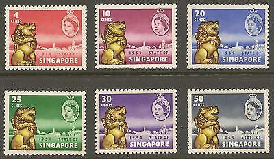 Singapore 1959 New Constitution hinged mint set