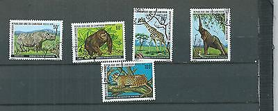 Cameroun. 1979 Animals Set . Cancelled To Order. As Per Scan