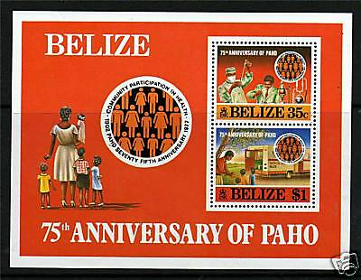 Belize 1977 25th Anniv of Paho MS SG 461 MNH