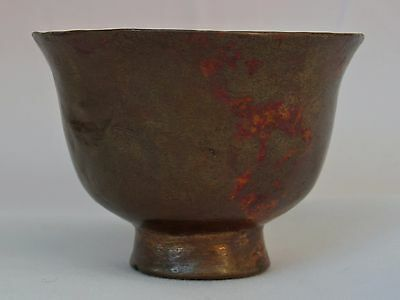Rare Antique Chinese Ming Dynasty Small Bronze Wine Tea Cup Original Patina