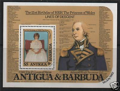 Antigua 1982 21st B/D Princess Of Wales MS SG 751 MNH