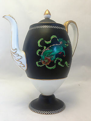 Chinese Dragon China Coffee Pot 1960's Vintage