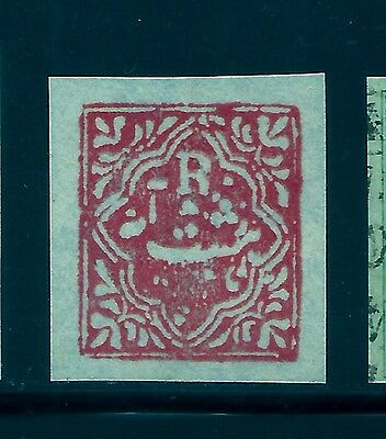 Jind State  Imperf Single, On Wove Paper, India,indian States