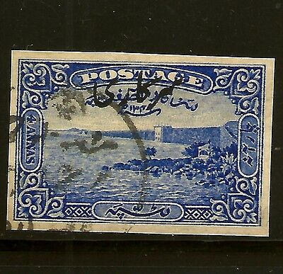Hyderabad State Sg050 Imperf Single, On Wove Paper, India,indian States