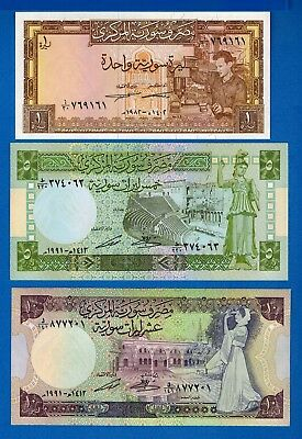 Syria P-93e One Pound Year 1982 Uncirculated FREE SHIPPING