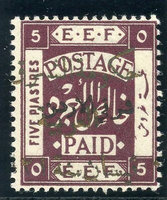 Transjordon 1923 5p deep purple superb MNH. SG 60. Sc 60.