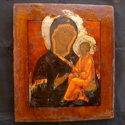 Alte Ikone; Old Icon; Russland Russia; Muttergottes Jesus Orthodox 18 Jh.