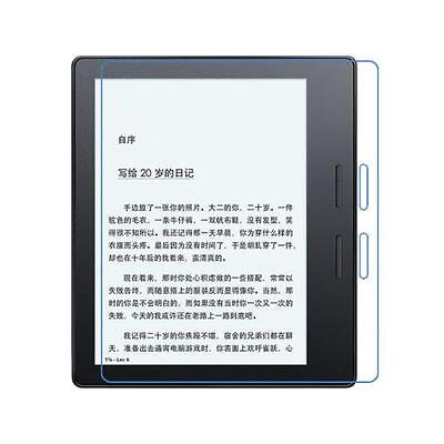 High Quality Clear Tempered Glass Screen Protector Flim For Amazon Kindle Oasis