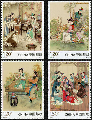 CHINA 2016-15 Dream of the Red Chamber (II) Stamp MNH