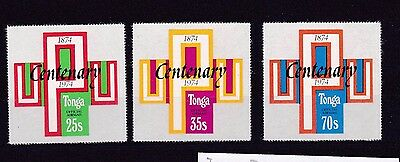 (A)Tonga DIENST 123-25** UPU 1974 OFFICIAL AIRMAIL POST