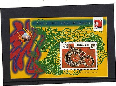 Singapore 2000 - Unmounted Mint High Value  ($10) M/sheet - Year Of The Dragon