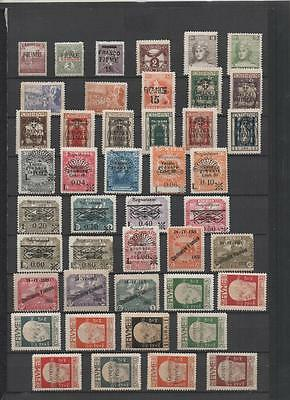 Fiume 1918/24 On Page Mmint Cat £120+